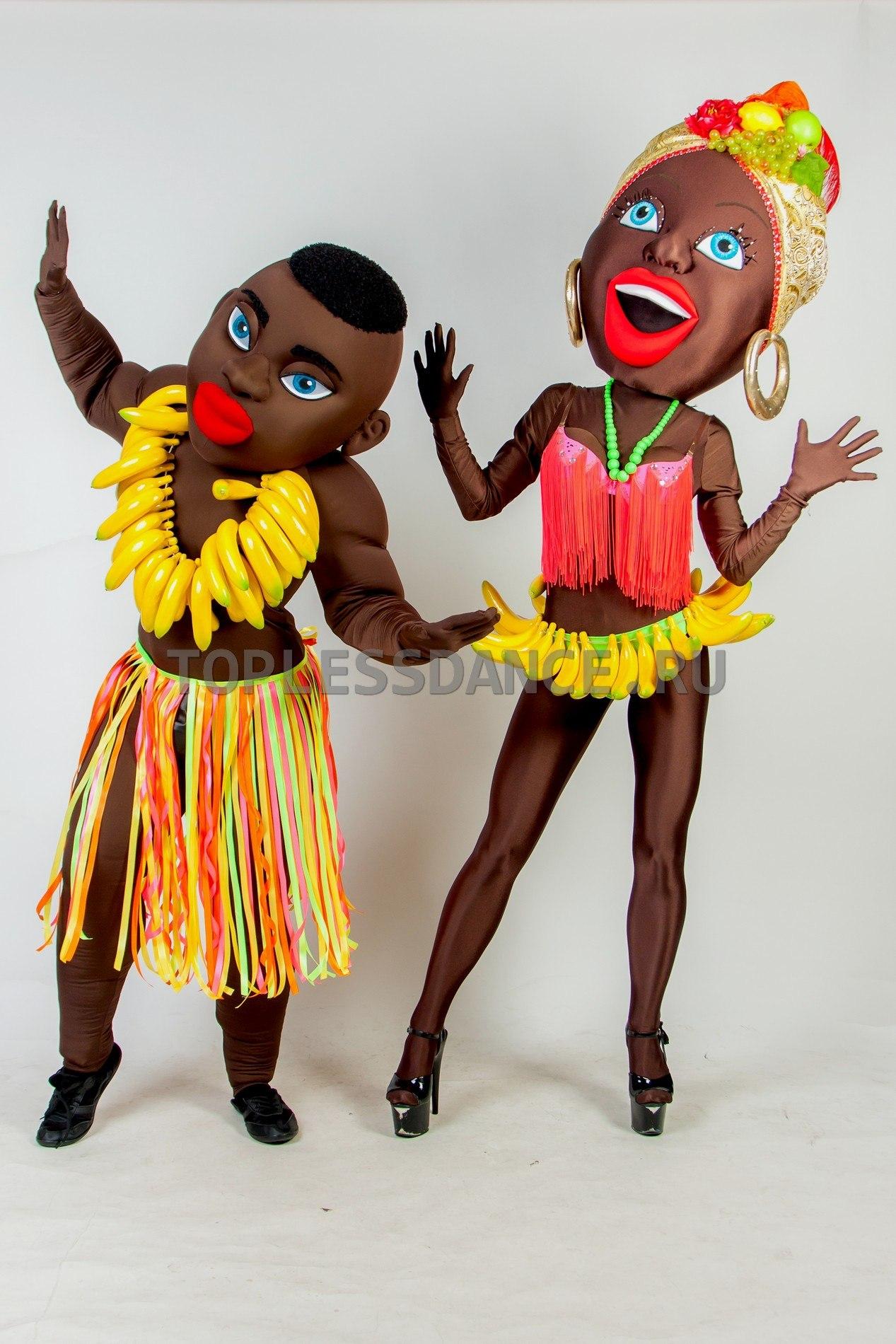 Афро шоу. Дуэт ростовых кукол