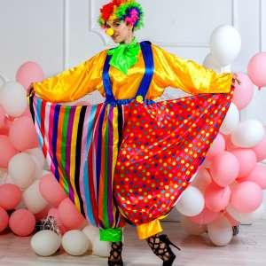 Веселый клоун со стриптизом